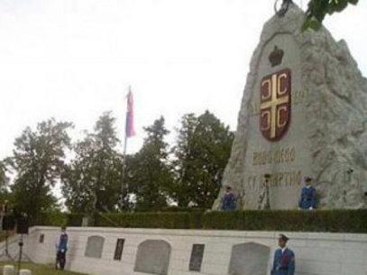 Сто година од Церске битке