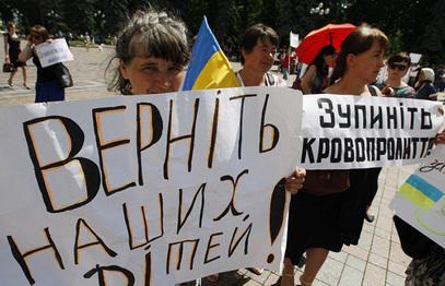 """""""Војничке мајке Украјине"""": Недељно погине 40-60 наших синова"""