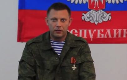 Александар Захарченко