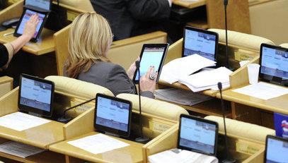 """""""ИЗВЕСТИЈА"""": Странци неће моћи да држе више од 20 одсто акција у руским медијима"""