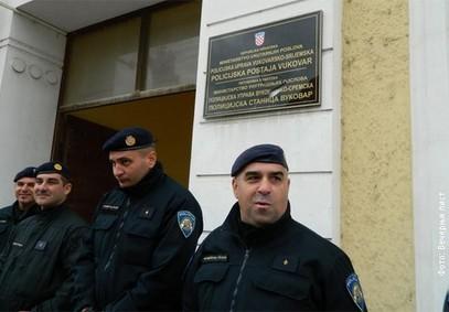 Табла на станици полиције