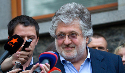 Игор Коломојски / © Фото: РИА Новости/Микхаил Маркив