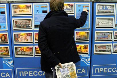 """Русија """"протерује"""" странце из власничке структуре својих медија"""