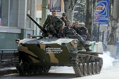 Новоросија контролише границу са Русијом од Луганска до Новоазовска