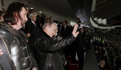Путин на Маракани  / Фото: РИА Новости