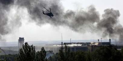 Битка за доњецки аеродром, Украјинци се повлаче?
