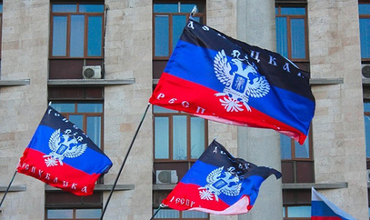 Функционерима ДНР забрањено да преговарају на штету државне независности