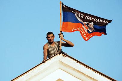 Застава слободе - застава Доњецке Народне Републике