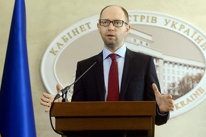 Арсениј Јацењук