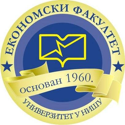 Економски факултет јуче свечаном академијом обележава 54 године постојања и рада