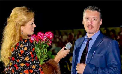 Игор Иванович Стрелков пева