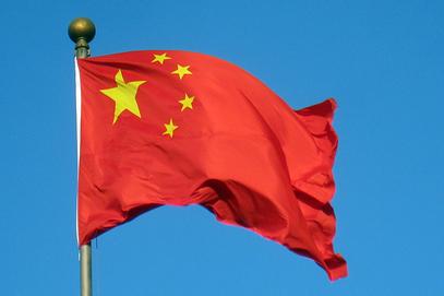 Кина нуди Русији заједничку борбу против  монопола долара и обојених револуција