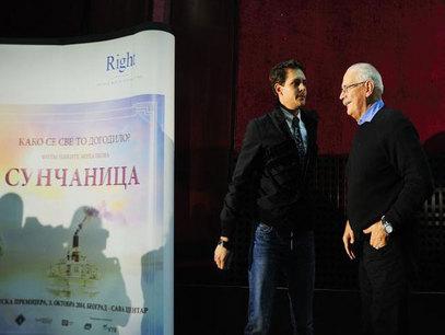 """Премијера филма """"Сунчанице"""" / Фото: ТАНЈУГ"""