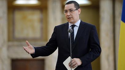 Румунски премијер Виктор Понта