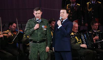 Александар Захарченко  и   Јосиф Кобзон / © Фото: РИА Новости