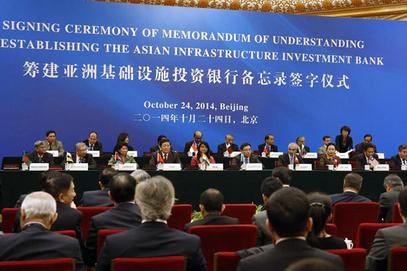 """Кина са још 20 држава формирала """"алтернативу Светској банци"""""""