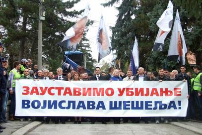 """""""Зауставите убијање Војислава Шешеља"""""""