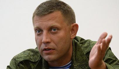 премијер ДНР Александар Захарченко