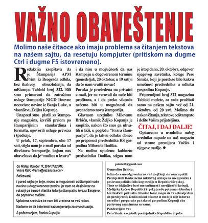 Вучић  цензурише по Србији  и укида Таблоид
