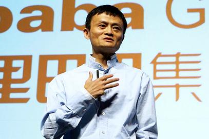 Бизнисмен - оснивач компаније Alibaba Group Џек Ма