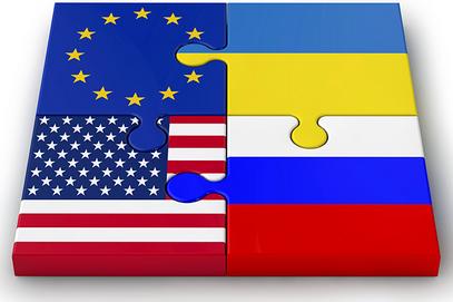 Слагалица. Где је ове Србија?
