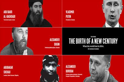 Ту су председник Владимир Путин, филозоф Александар Дугин и  Александар Бородај