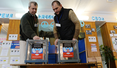 Гласачке кутије / © Photo: RIA Novosti/Alexey Kudenko
