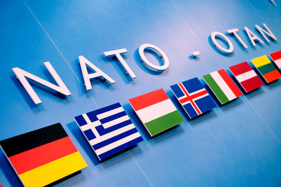 НАТО - ОТАН
