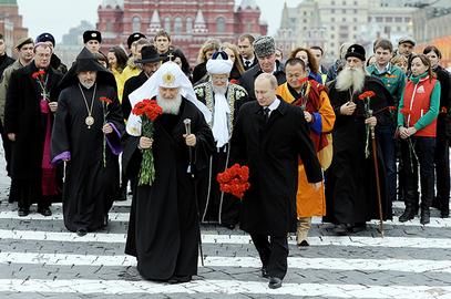 Патријарх Кирил и Путин са верским великодостојиницима на Дан народног јединства