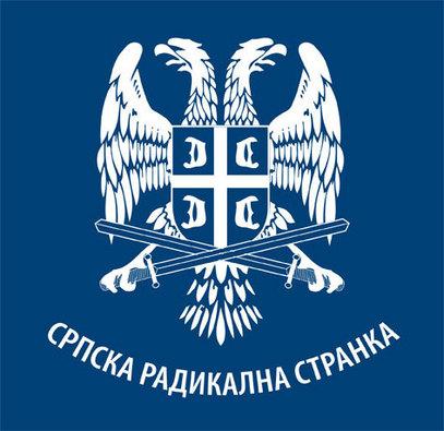 Српска радикална странка (СРС)