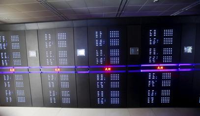 Кина је избила на чело светског рејтинга суперкомпјутера / © Фото: East News/Associated Press
