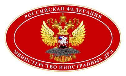 Русија протерала сарадника амбасаде Немачке у Москви