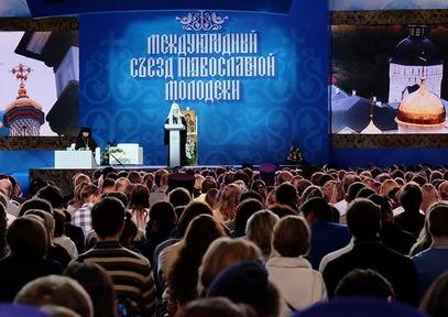 Кирил говори на  I Међународном конгресу православне омладине у Москви