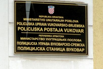 """""""Хрватски Вуковар"""" подноси кривичне пријаве против Милановића и његових министара"""