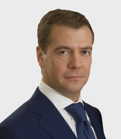 Дмитриј Медведев