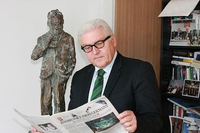 Шеф немачке дипломатије Франк Валтер Штајнмајер