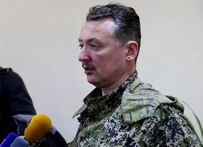 Бивши министар одбране ДНР Игор Стрелков