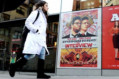 """Сукоб Вашингтона и Пјонгјанга поводом филма """"Интервју"""""""