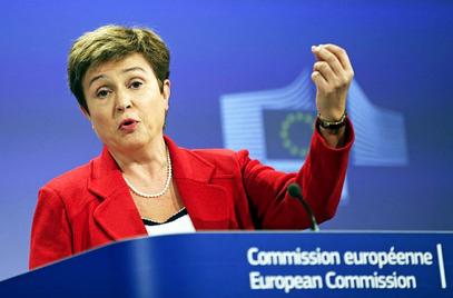 Кристалина Георгијева (ЕУ-комесар за буџет и људске ресурсе)