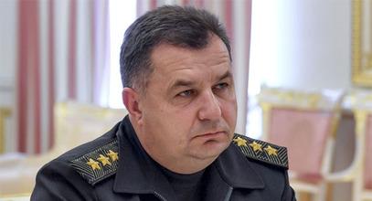 Министар одбране Украјине Степан Полторак