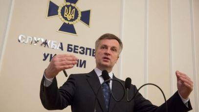 Валентин Наливајченко