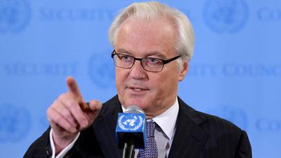 Амбасадор РФ у Уједињеним нацијама Виталиј Чуркин