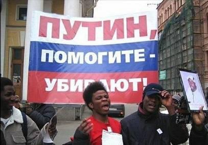 Црнци траже Путина да спречи даље насиље над њима. Ћирилицом!