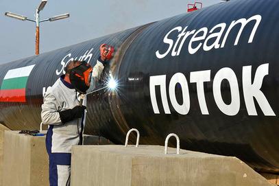 СОФИЈА: Бугарска је сама крива што ће се предностима руског гаса окористити Турска