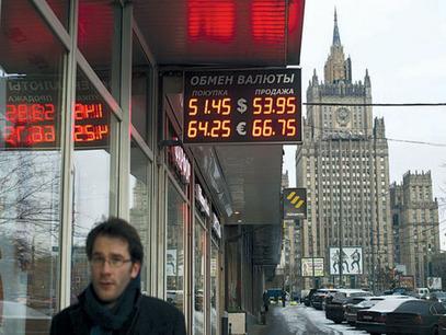 Русија: Рецесија пред вратима