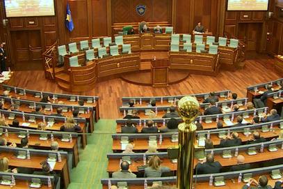 """Скупштина самопроглашене """"државе"""" Косово"""