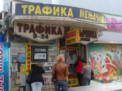 Трафика - ћирилицом? Колико је таквих у Србији?