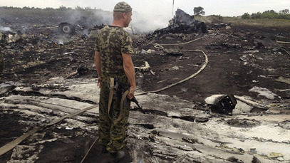 GLOBAL RESEARCH: Малезијски Боинг оборен авионским топом или митраљезом