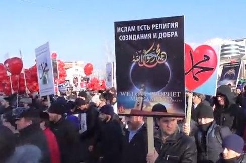 Ћирилица у Грозном