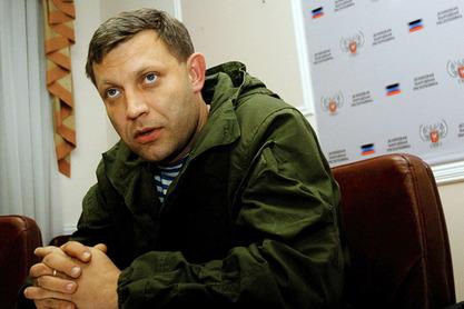 Председник Доњецке Републике, Александар Захарченко